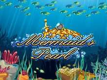 Mermaids Pearl Deluxe (Русалочка Делюкс)